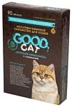 GOOD Cat Крепкий иммунитет с ламинарией