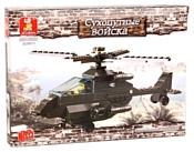 SLUBAN Сухопутные войска M38-B6200