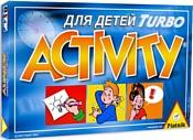 Piatnik Activity для детей Turbo