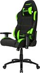 AKRacing K7012 (черный/зеленый)