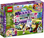 LEGO Friends 41332 Передвижная творческая мастерская Эммы