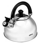 Greys KS-410