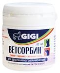 GIGI Ветсорбин