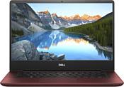 Dell Inspiron 14 5480-8239