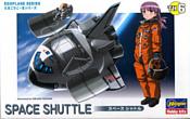 Hasegawa Space Shuttle