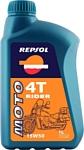 Repsol Moto Rider 4T 15W-50 1л