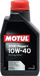 Motul 2100 Power+ 10W-40 1л