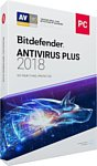 Bitdefender Antivirus Plus 2018 Home (3 ПК, 2 года, ключ)