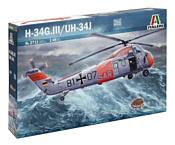 Italeri 2712 Американский транспортный вертолет H-34G.III/UH-34J