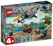 LEGO Jurassic World 75942 Велоцираптор: спасение на биплане