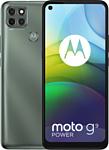 Motorola Moto G9 Power 4/128GB