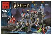 Enlighten Brick Рыцари 1022 Разводной мост замка Льва