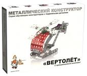 Десятое королевство Конструктор металлический с подвижными деталями 02028 Вертолет