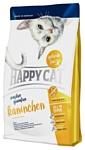 Happy Cat Sensitive Кролик (0.3 кг)