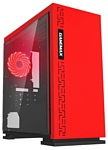 GameMax H605 Expedition Red
