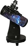 Sky-Watcher Dob 76/300