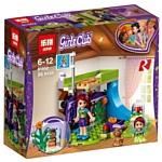 Lepin Friends 01052 Комната Мии аналог Lego 41327