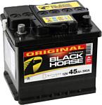 Black Horse BH45.0 R (45Ah)