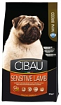 Farmina Cibau Sensitive Lamb Mini (0.8 кг)