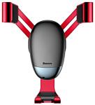 Baseus SUYL-G09 (красный)