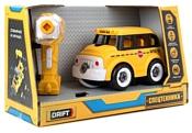 DRIFT Спецтехника 84630 Школьный автобус
