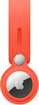 Apple с подвеской для AirTag (солнечный апельсин) MK0X3