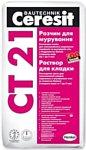 Ceresit СТ 21. Кладочная смесь для ячеистого бетона