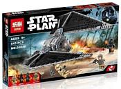 Lepin Star Wars 05048 Ударный истребитель СИД