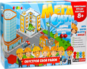 Play Land Мега Сити
