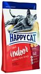 Happy Cat (4 кг) Supreme Indoor Voralpen-Rind