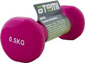 Atemi AD0505 0.5 кг