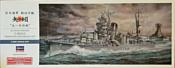 Hasegawa Легкий крейсер IJN Light Cruiser Yahagi 1945