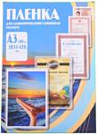 Office-Kit глянцевая A3 60 мкм 100 шт plp10025