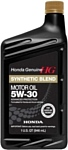 Honda Synthetic Blend 5W-30 SN (08798-9034) 0.946л