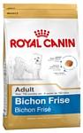 Royal Canin Bichon Frise Adult (1.5 кг)