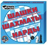 Десятое королевство Шашки/нарды/шахматы (01451)