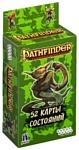 Мир Хобби Pathfinder Настольная ролевая игра Карты состояний