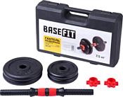 BaseFit DB-705 7.5 кг