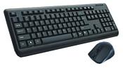 Havit HV-K505CM Black USB