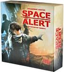 Магеллан Space Alert. Космическая тревога