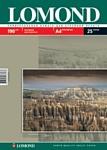 Lomond Матовая двухстороняя А4 190 г/кв.м. 25 листов (0102036)