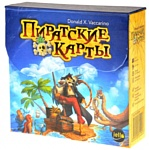 Магеллан Пиратские карты