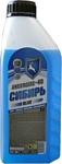 Органик-прогресс Antifreeze -40 Сибирь Blue 1кг