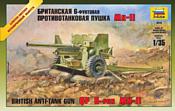 """Звезда Британская 6-футовая ПТ пушка """"Мк-II"""""""