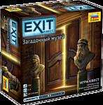 Звезда Exit-Квест Загадочный музей