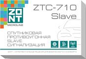 Микро Лайн Zont ZTC-710 Slave