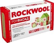 Rockwool Рокфасад 50 мм