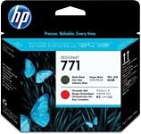 HP 771 (CE017A)