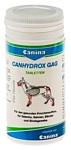 Canina Petvital Canhydrox GAG Forte