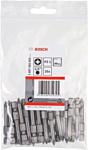 Bosch 2607002505 25 предметов